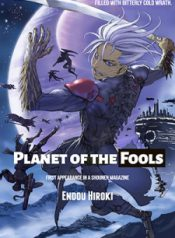 Planet of the Fools